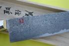 Hattori KD - Интернет магазин Японских кухонных туристических ножей Vip Horeca