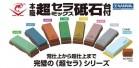 NANIWA Chosera series - Интернет магазин Японских кухонных туристических ножей Vip Horeca
