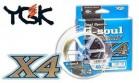 YGK G-SOUL SUPER JIGMAN X4 - Интернет магазин Японских кухонных туристических ножей Vip Horeca