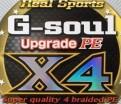 YGK G-SOUL X4 UPGRADE - Интернет магазин Японских кухонных туристических ножей Vip Horeca