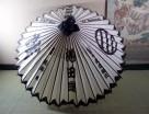 Зонты - Интернет магазин Японских кухонных туристических ножей Vip Horeca