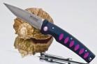MC-4 - Интернет магазин Японских кухонных туристических ножей Vip Horeca