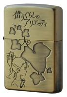 ZIPPO - Интернет магазин Японских кухонных туристических ножей Vip Horeca