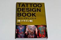 Каталог дизайнов Японской татуировки #2 - Интернет магазин Японских кухонных туристических ножей Vip Horeca