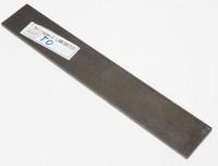 Поковка стали 410 / Shirogami / 410 4,5 x 40 х 255мм (с термообработкой) - Интернет магазин Японских кухонных туристических ножей Vip Horeca