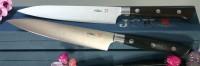 Нож кухонный Hattori FH Petty 120mm - Интернет магазин Японских кухонных туристических ножей Vip Horeca