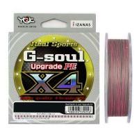 Плетеная леска YGK G-Soul X4 Upgrade PE 200m #2 (0.233 мм), 13.61кг - Интернет магазин Японских кухонных туристических ножей Vip Horeca