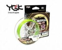 Плетеная леска YGK G-Soul X8 Upgrade PE 200m #1,2 (0.181 мм), 11.34кг - Интернет магазин Японских кухонных туристических ножей Vip Horeca