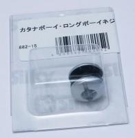 Центральный болт для пилы KATANABOY - Интернет магазин Японских кухонных туристических ножей Vip Horeca