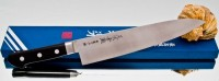 Кухонный нож Hiromoto Aogami Super Gyuto 240mm - Интернет магазин Японских кухонных туристических ножей Vip Horeca