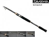 Спиннинг телескопический Daiwa, 1,68м, тест 0,8-7г - Интернет магазин Японских кухонных туристических ножей Vip Horeca