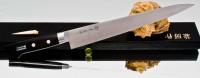 Кухонный нож Fujiwara Kanefusa FKH Sujihiki 240mm - Интернет магазин Японских кухонных туристических ножей Vip Horeca