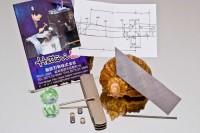 HATTORI Набор для изготовления ножа Higonokami San Mai - Интернет магазин Японских кухонных туристических ножей Vip Horeca