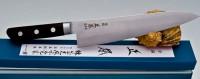 Кухонный нож Masamoto HC Gyuto 180mm - Интернет магазин Японских кухонных туристических ножей Vip Horeca