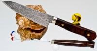 Кухонный нож Mr. Itou (Hiroo Itou) R2 Petty 140mm - Интернет магазин Японских кухонных туристических ножей Vip Horeca