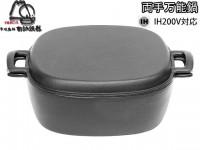 Чугунная форма для запекания IWACHU, 23см (c крышкой), индукция - Интернет магазин Японских кухонных туристических ножей Vip Horeca