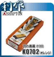 Японский водный камень Shapton 1000grit - Интернет магазин Японских кухонных туристических ножей Vip Horeca