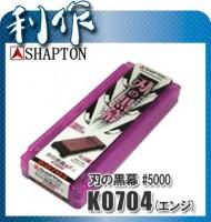 Японский водный камень Shapton 5000grit - Интернет магазин Японских кухонных туристических ножей Vip Horeca