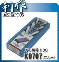 Японский водный камень Shapton 1500grit - Интернет магазин Японских кухонных туристических ножей Vip Horeca