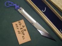 Нож Katsumi Kitano Kiridashi - Интернет магазин Японских кухонных туристических ножей Vip Horeca