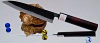 Кухонный нож Moritaka A2 Petty 130mm - Интернет магазин Японских кухонных туристических ножей Vip Horeca