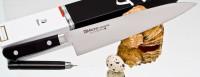 Кухонный нож Misono Molibden Steel Gyuto 210mm - Интернет магазин Японских кухонных туристических ножей Vip Horeca