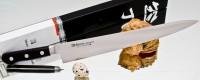 Кухонный нож Misono Molibden Steel Sujihiki 240mm - Интернет магазин Японских кухонных туристических ножей Vip Horeca