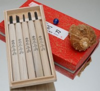 Набор резцов по дереву Hon Koshihide (5 предм.) - Интернет магазин Японских кухонных туристических ножей Vip Horeca