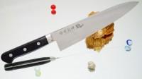 Кухонный нож RYUSEN Blazen Gyuto 210mm - Интернет магазин Японских кухонных туристических ножей Vip Horeca