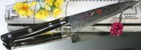 Кухонный нож Hiro Shiki Petty 120mm - Интернет магазин Японских кухонных туристических ножей Vip Horeca