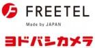 FreeTel - Интернет магазин Японских кухонных туристических ножей Vip Horeca