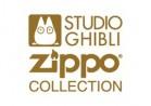 ZIPPO (Японская коллекция) - Интернет магазин Японских кухонных туристических ножей Vip Horeca