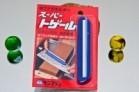 Shimizu - Интернет магазин Японских кухонных туристических ножей Vip Horeca