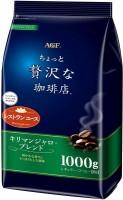 Кофе японский молотый (Килиманджаро бленд), AGF, 1кг - Интернет магазин Японских кухонных туристических ножей Vip Horeca