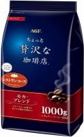 Кофе японский молотый (Мокка бленд), AGF, 1кг - Интернет магазин Японских кухонных туристических ножей Vip Horeca
