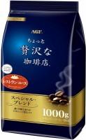 Кофе японский молотый (Спешл бленд), AGF, 1кг - Интернет магазин Японских кухонных туристических ножей Vip Horeca