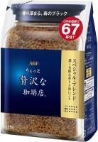 Кофе японский растворимый (Специальная смесь), AGF, 135г - Интернет магазин Японских кухонных туристических ножей Vip Horeca