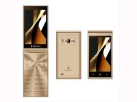 Японский мобильный телефон раскладушка Freetel Musashi (золотой) - Интернет магазин Японских кухонных туристических ножей Vip Horeca