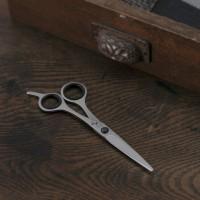 Ножницы парикмахерские KAI, HC-1818 - Интернет магазин Японских кухонных туристических ножей Vip Horeca