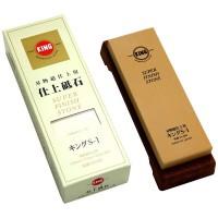 Камень точильный водный King 6000 grit 210x73x22 - Интернет магазин Японских кухонных туристических ножей Vip Horeca