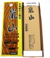 Японский водный камень Otani ARASHIYAMA #6000 205x75x25mm (на подставке) - Интернет магазин Японских кухонных туристических ножей Vip Horeca