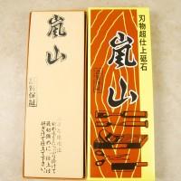 Японский водный камень Otani ARASHIYAMA #6000 205x75x25mm (без подставки) - Интернет магазин Японских кухонных туристических ножей Vip Horeca