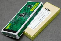 Японский водный камень Otani KITAYAMA #8000 205x75x25mm (без подставки) - Интернет магазин Японских кухонных туристических ножей Vip Horeca