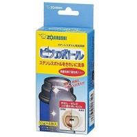 Моющее средство Zojirushi SB-ZA01-J1 для термосов Zojirushi и других термосов - Интернет магазин Японских кухонных туристических ножей Vip Horeca