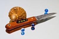 Нож для Bonsai, Kogatana, складной - Интернет магазин Японских кухонных туристических ножей Vip Horeca