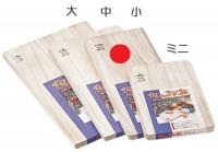 Разделочная доска Fujita Woodworks Paulownia 420х190х20mm - Интернет магазин Японских кухонных туристических ножей Vip Horeca