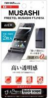 Защитная пленка для телефона Freetel Musashi (глянцевая) - Интернет магазин Японских кухонных туристических ножей Vip Horeca