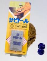 Резинка для ухода за ножами из высокоуглеродистой стали SABITORU (грубая) - Интернет магазин Японских кухонных туристических ножей Vip Horeca