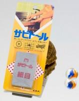 Резинка для ухода за ножами из высокоуглеродистой стали SABITORU (финишная) - Интернет магазин Японских кухонных туристических ножей Vip Horeca