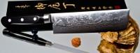 Кухонный нож Hattori HD Nakiri 170mm - Интернет магазин Японских кухонных туристических ножей Vip Horeca